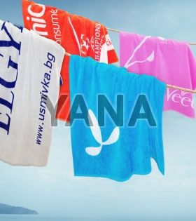 Custom made towels with weaved logo